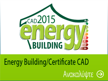 Energy Building CAD 2016