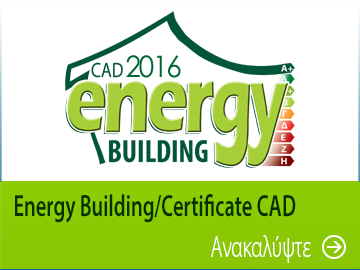 Energy Building CAD 2017