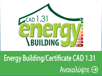 Energy Building CAD